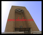 برج ساعت بر روی دانشکدهء نفت آبادان.ABADAN.OBODAN