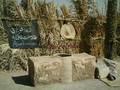 شبیه سازی از منزل حضرت فاطمه زهرا(س) و علی(ع) در قدمگاه حضرت رضا(ع) در آبادان.abadan
