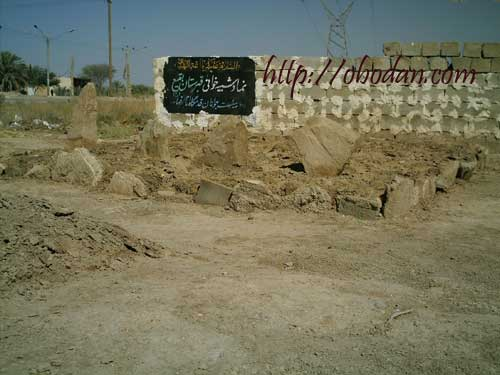 محوطه بیرونی و ساخت و ساز نشده قدمگاه امام رضا در آبادان
