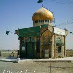 نمای بیرونی قدمگاه امام رضا(ع) در شهر آبادان