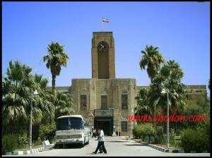 دانشکدهء نفت آبادان(شهید تند گویان) یکی از قدیمی ترین مراکز آموزش امور فنی نفت در جهان