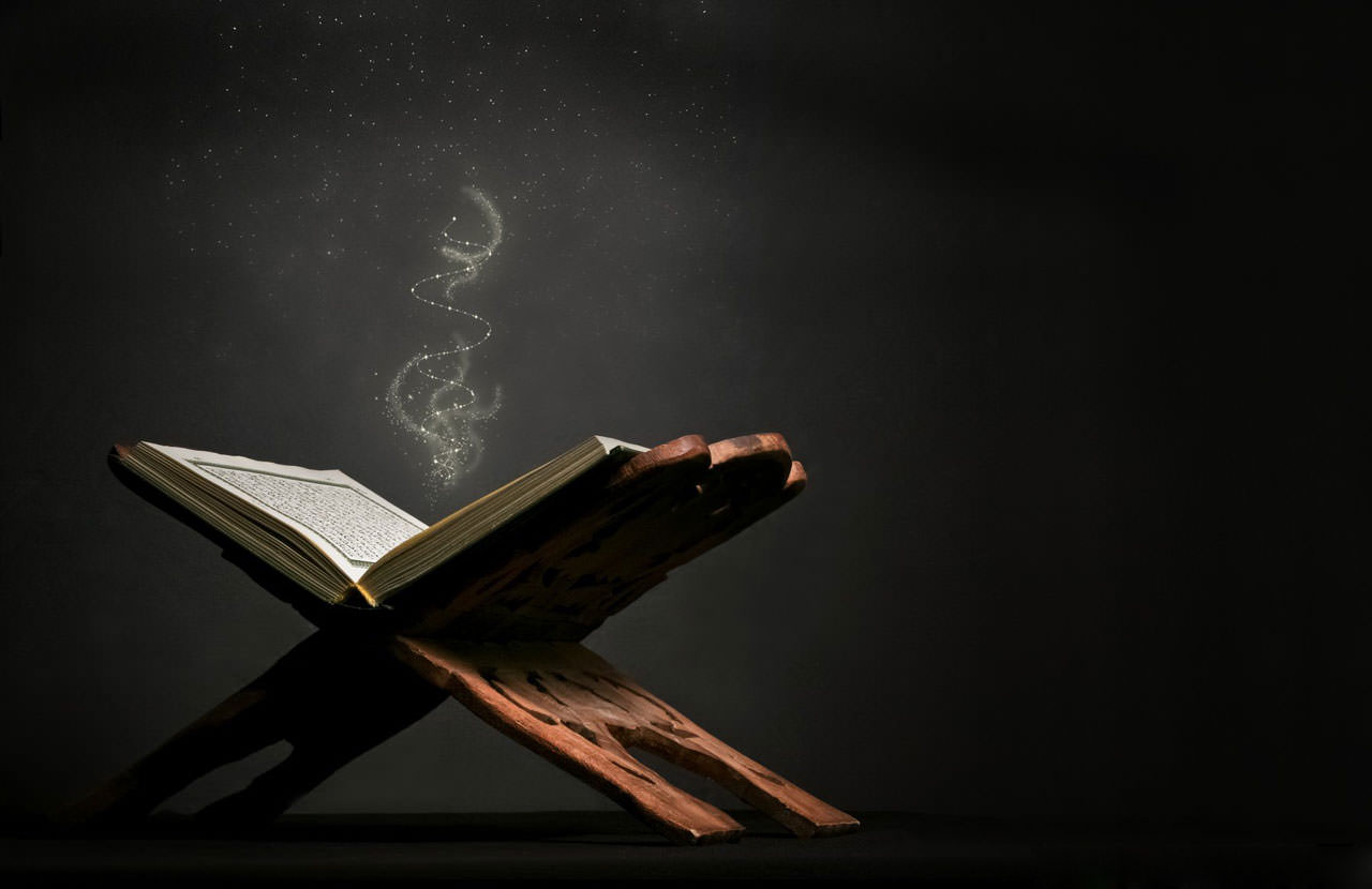 Holy-Book-of-Muslims