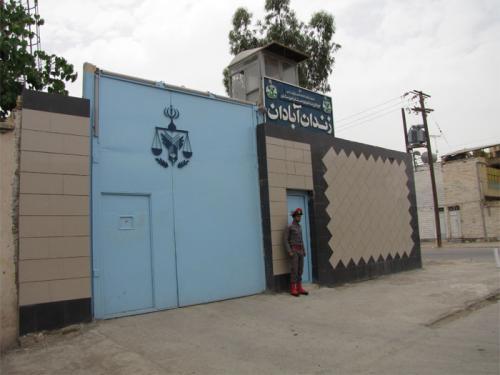 انتقال زندان آبادان به خارج از شهر از اولویت هاست