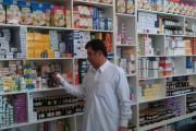 داروخانه بیماریهای خاص در آبادان افتتاح شد