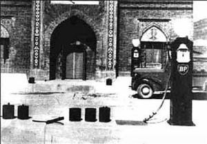 اخبار آبادان,obodan,موزه تاریخ صنعت نفت,موزه حفظ آثار دفاع مقدس,پمپ بنزین,پمپ بنزین تاریخی,قدیمی ترین پمپ بنزین,