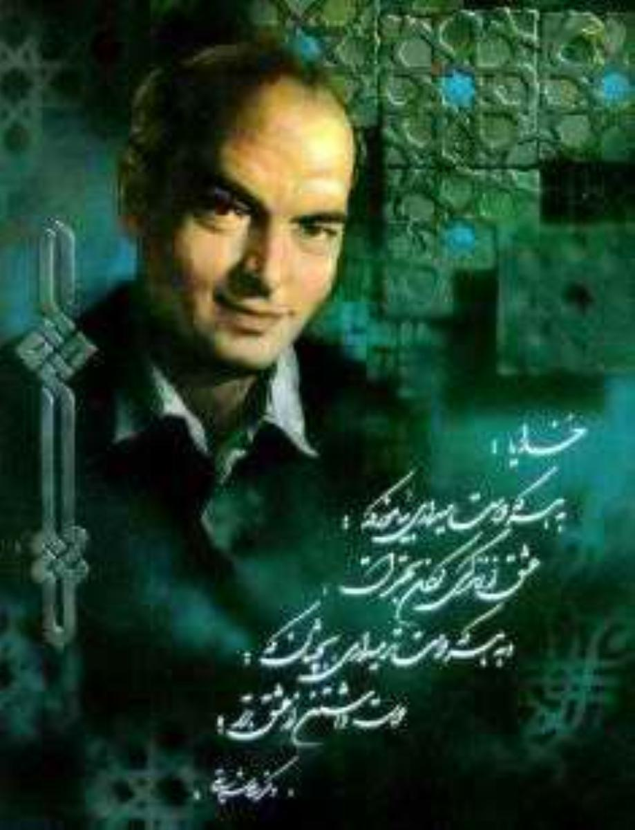 متن سخنرانی دکتر علی شریعتی در دانشکده نفت آبادان