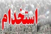 ممنوعیت استخدام دانشجویان دانشگاه نفت در وزارت نفت!!!