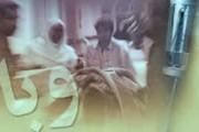 شیوع بیماری وبا در آبادان تکذیب شد