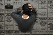 بیکاری در آبادان به مرز هشدار رسیده است