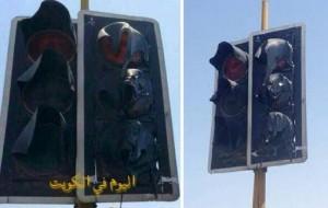 اخبار آبادان,obodan,گرمای خوزستان,ذوب شدن علائم راهنمایی و رانندگی در خوزستان,ذوب شدن کله قندی ها در خوزستان,ذوب شدن چراغ راهنمایی و رانندگی در خوزستان,