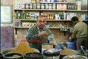 راه اندازی وبسایت اینترنتی ادویه فروشی جلالی